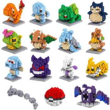 POKEMON Mini Blocks Small Building Block Compatible Gengar Onix Ho-Oh Caterpie Building Block Construction Toys Blocks 1