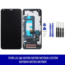 Per lg Q6 M700 M700 M700A US700 M700H M703 M700Y Display Lcd Pannello Dello Schermo di Tocco Digitizer Assembly Parti di Ricambio(China)