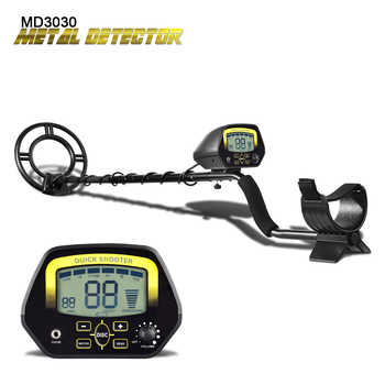 Underground Metal Detector MD3030 Treasure Hunter LCD Display Adjustable Gold Finder Digger Under Shallow Water High Sensitivity - DISCOUNT ITEM  45% OFF All Category