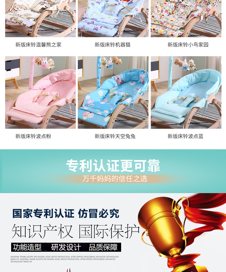 H24a6bf3d5bdf4b168d127a2f69779542m Soothing Chair Rocking Baby Tremble Small Cradle Bed Solid Wood Reclining With Doll To Coax Sleeping Artif
