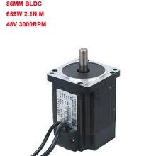 Lk60bl12048 300 Вт 60 мм бесщеточный двигатель постоянного тока