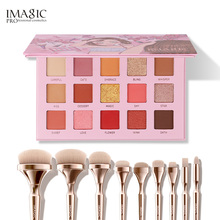 IMAGIC 2 uds conjunto de combinación de sombra de ojos de 15 colores 9 brocha de maquillaje niñas cosméticos
