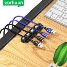 Новый силиконовый органайзер для кабеля vothoon Магнитный чехол