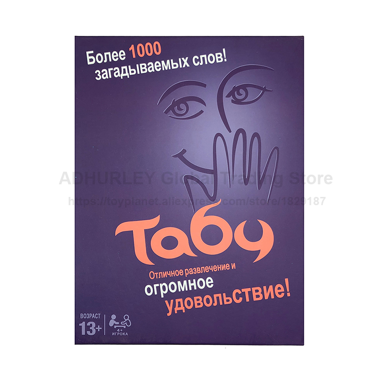 Russian Board Game Taboo Great Fun Party Table Game Taboo 260 Cards