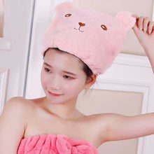 Cute Bear Drying Towel Bath Shower Quick-Drying Hair Hat Cap Microfiber Wrapped Towel Towel Hair Drying Wrapped Towel(China)