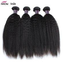 Ishow Haar Yaki Gerade Haarwebart Bundles Indisches Haar Bundles Nicht Remy Menschenhaar 8 28 zoll Haar bundles Kostenloser Versand