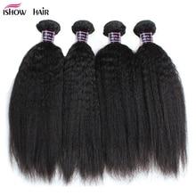 Ishow שיער יקי ישר שיער Weave חבילות הודי חבילות שיער ללא רמי שיער טבעי 8 28inch שיער חבילות משלוח חינם