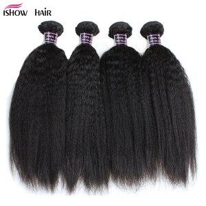 Image 1 - Tissage en lot indien naturel Non Remy Yaki Ishow Hair, cheveux humains, lisses, 8 28 pouces, livraison gratuite