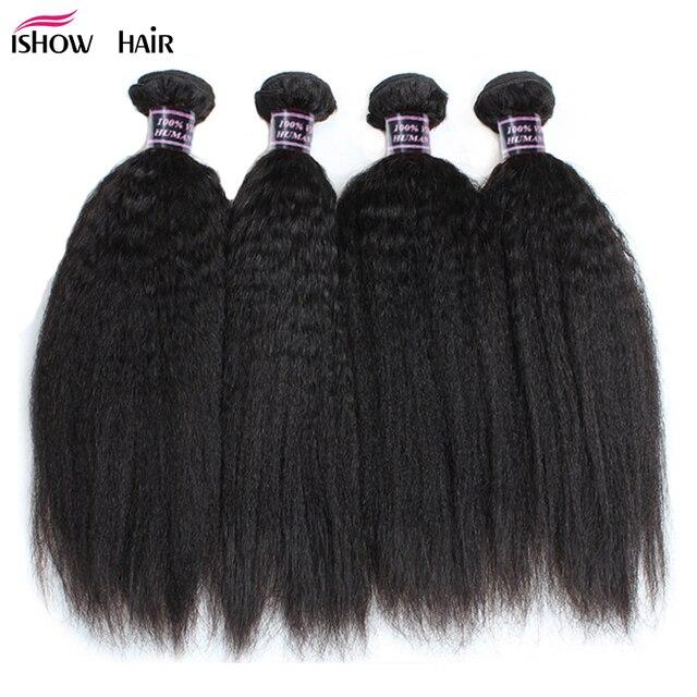 Tissage en lot indien naturel Non Remy Yaki Ishow Hair, cheveux humains, lisses, 8 28 pouces, livraison gratuite