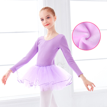 Girls Ballet Leotards Thicken Fleeced Dance Tutu Dress Kids Velvet Winter Girls Ballet Clothes Dance Wear