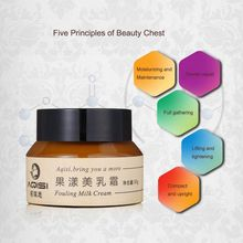 2019 Breast Enhancement Cream Nourishing Skin Lifting Firming Mamma Massage Beauty Care 30g