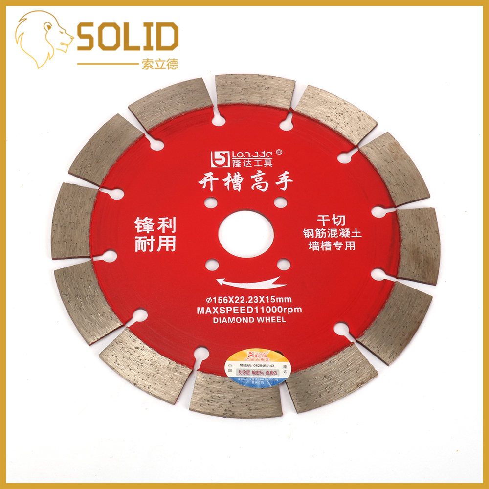 125-230mm Diamond Saw Blade Wheel 125mm Cutting Disc For Concrete Marble Masonry Tile Engineering Cutting