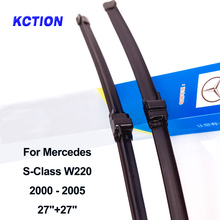Windshield front wiper blade windscreen wiper car accessories for Mercedes Benz S Class W220 W221 S250 S280 S300 S320 S350 S400 hifif 7 android 8 0 4g ram radio gps car dvd player for mercedes benz s class w220 s280 s320 s350 s400 s430 s500 1998 2004 2005