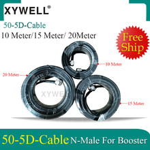 10/15/20/30 medidor 50ohm cabo de qualidade superior 5d cabo coaxial n macho para n macho para 2g 3g 4g repetidor de impulsionador de sinal e 4g antenas