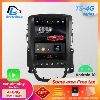 Автомобильный мультимедийный видеоплеер 4G RAM с вертикальным экраном gps для opel ASTRA J verano 14 лет система android 10 Навигация стерео