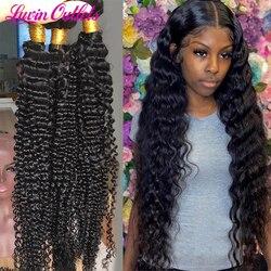 Luvin свободные глубокие волны 28 30 дюймов 3 4 пучка бразильские 100% человеческие волосы для наращивания пряди естественного цвета акварельные в...