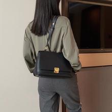 Простые повседневные сумки через плечо для женщин из натуральной