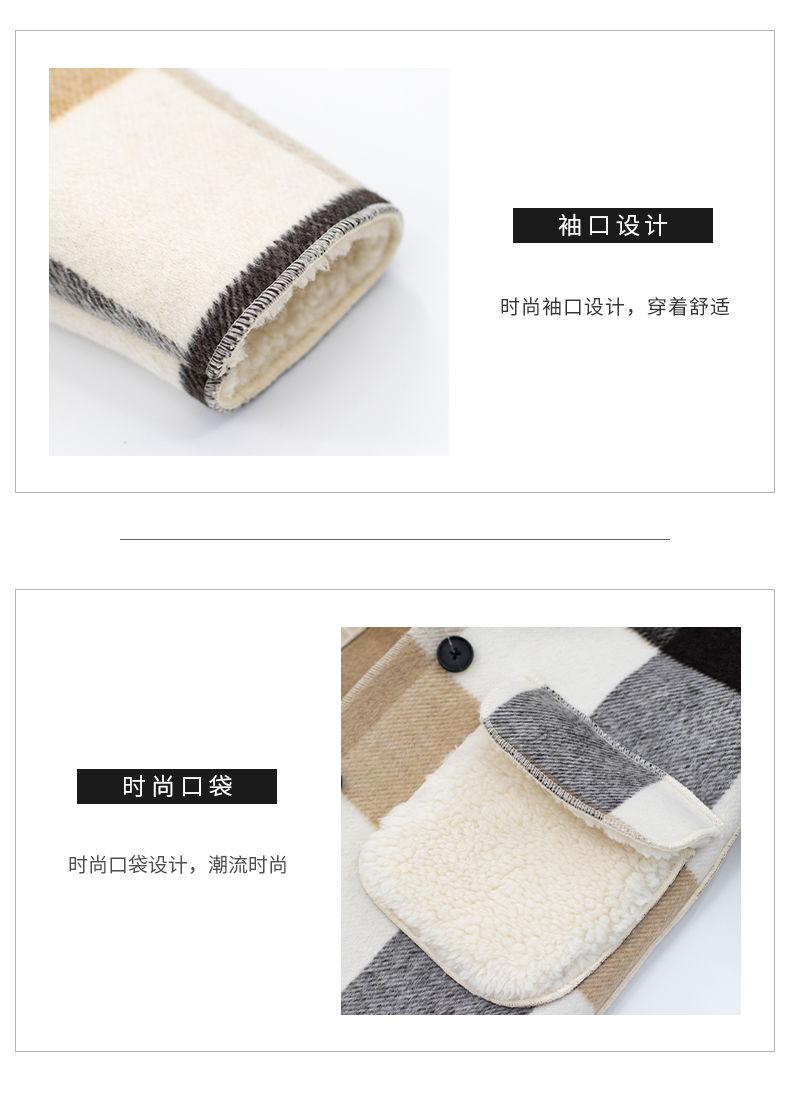 Cheap Lã e mistura