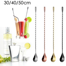 Stainless Steel Water Drop Bar Spoon Fine  Bar Spoon Cocktail Stirring Bartending Bar Teardrop Bar Mixing Spoon