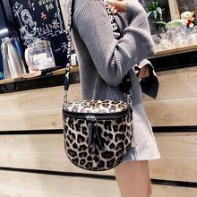 HISUELY Leopard Print Bucket Womem's Bag Pu Leather Crossbody Bags Messenger Bags 2021 Female Shoulder Handbag Crossbody Bag Q4