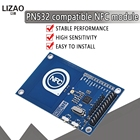 13.56mHz PN532 Precise NFC Module for arduino Compatible with raspberry pi /NFC card module to read and write