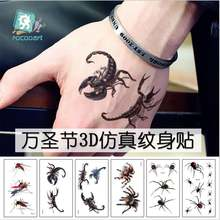 Горячие 3d временные тату с изображением паука скорпиона для