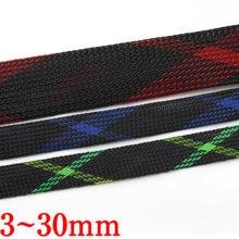 1 м/5 м черный + синий/красный/УФ зеленый желтый плотный ПЭТ