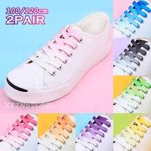Fashion gradient shoelaces casual men and women shoelace adults&children unisex white shoes lace for Shoes trings (100cm/120cm)