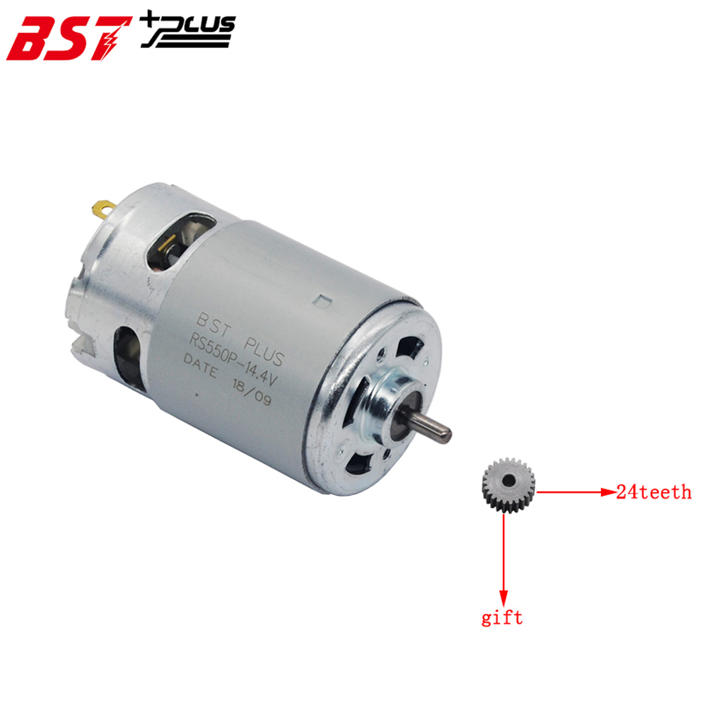 RS550 Motor (24TEETH GEAR) 20000RPM 7.2V/9.6V10.8V/12V/14V/14.4v/16.8V/18V/21V/24V/25V FOR BOSCH MAKITA HITACHI CORDLESS DRILL image