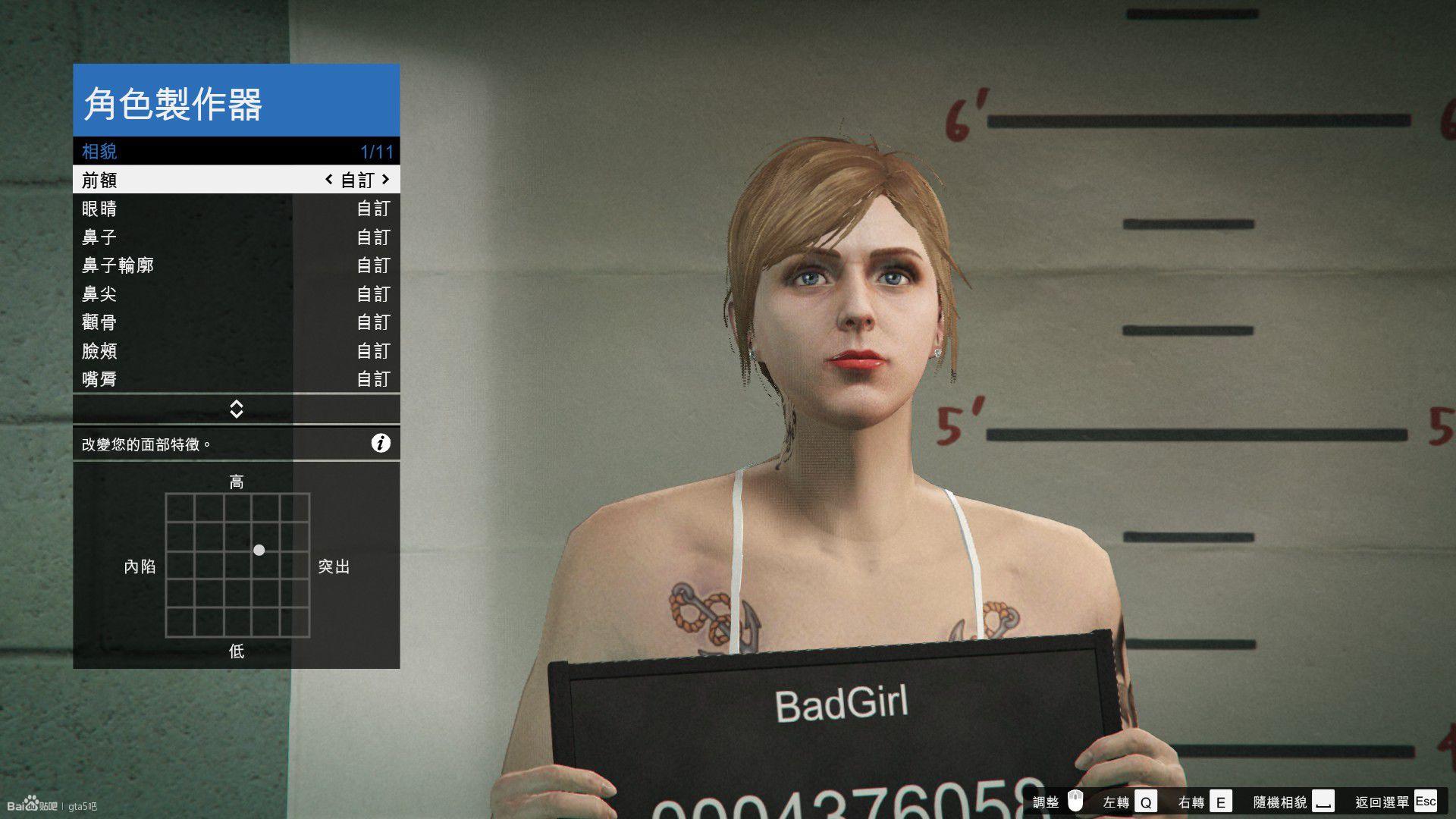 【捏脸】GTA5女角色捏脸数据插图(3)
