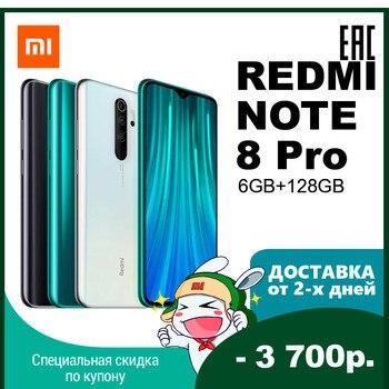 Купить Смартфон Xiaomi Redmi Note 8 Pro 128ГБ, 8-ядерный игровой телефон 6.53дюйм дюймов, Helio G90T, с охлаждением, 4 камеры 64 Мп., NFC