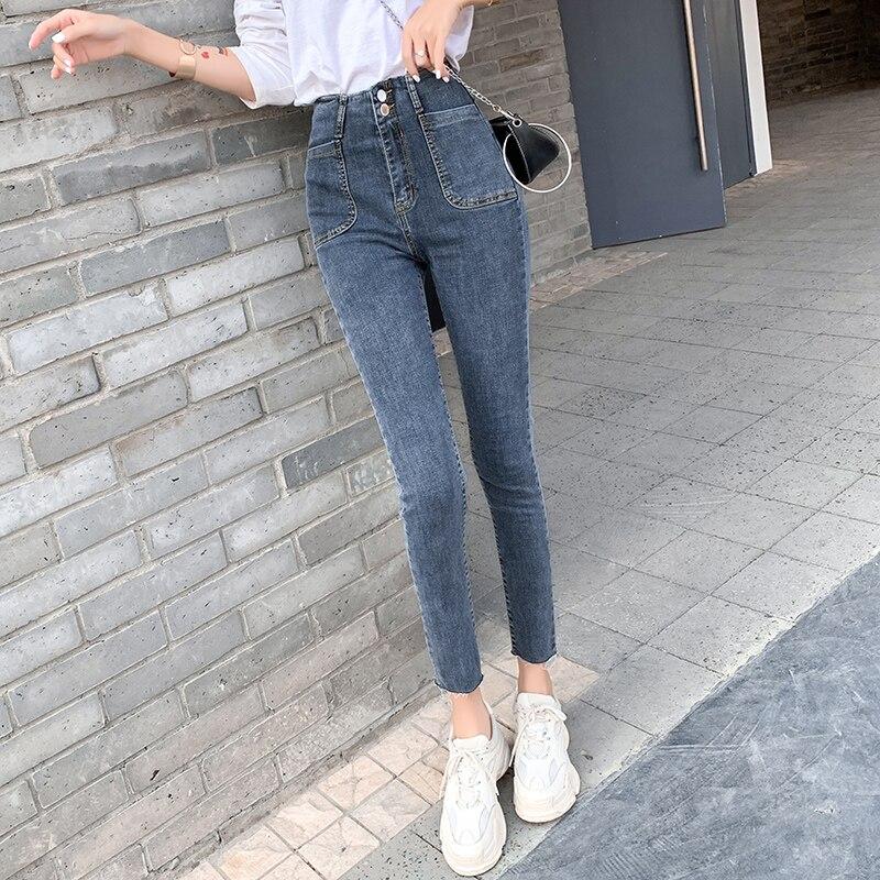 Vintage Jeans For Woman Dark Blue High Waist Elastic Denim Pencil Pants Female 2020 New Fashion Skinny Jean Ladies Korean Style