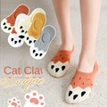 Invisible socks lady shallow non slip cat claws cat footprints net red sun cute socks