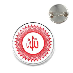 Image 5 - เก้าสิบเก้าชื่ออัลลอฮ์พระเจ้าอัลเลาะห์เข็มกลัดผู้หญิงผู้ชายเครื่องประดับตะวันออกกลาง/มุสลิม/อิสลามอาหรับAhmed Collar pins Badgeของขวัญ