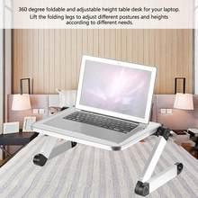 Nova ajustável de alumínio portátil tablet mesa atualização ergonômico portátil cama bandeja suporte de mesa computador portátil notebook mesa suporte