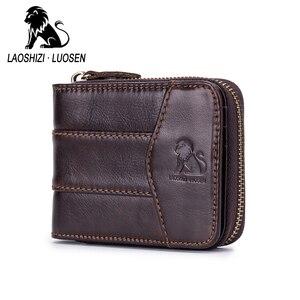 Brand Retro Genuine Leather Me