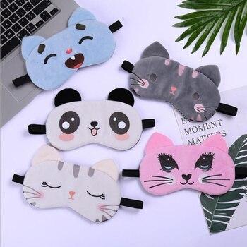 1 PC.Cartoon Animal Cute Travel Aid Sleeping Mask Shade Soft Natural Sleeping PortableTravel Relax Gift Makeup Eye Care Tools