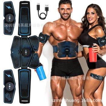 Fitness belt abdominal muscle sticker EMS Fitness instrument abdominal muscle training abdominal fitness equipment muscle
