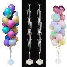 Suporte de balões para festa de despedida, balões de decoração para chá de bebê, bolas de balão para decoração