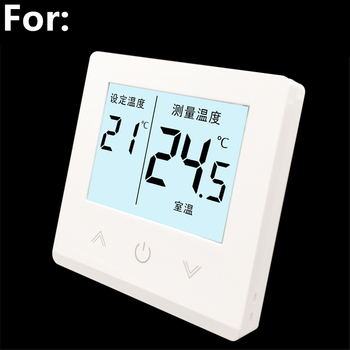 Plumbing Floor heating Lcd Cable Thermostat Temperature Controller Sub-collector Intelligent Temperature Control yuyao temperature instrument factory xtg 702w xtg 7000 intelligent temperature controller thermostat temperature control table