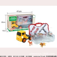 Creative New Style Model Self Loading Container with Animal Sliding Engineering Vehicle Assembly Car Children Play House Toys