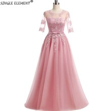 Wholesale Coral Pink A Line Scoop Wedding Party Dress Lace Cheap Bridesmaid Dresses Under 50
