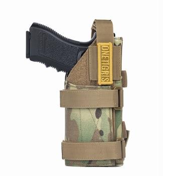 OneTigris Tactical Gun Holster Molle Modular Belt Pistol Holster for Right Handed Shooters Glock 17 19 22 23 31 32 34 35 1
