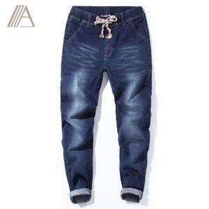 Image 4 - גברים ג ינס מכנסיים הרמון מכנסיים M 7XL גדול גודל Demin Loose נוח מכנסיים קלאסי היפ הופ פאנק סיבתי יומי בגדים