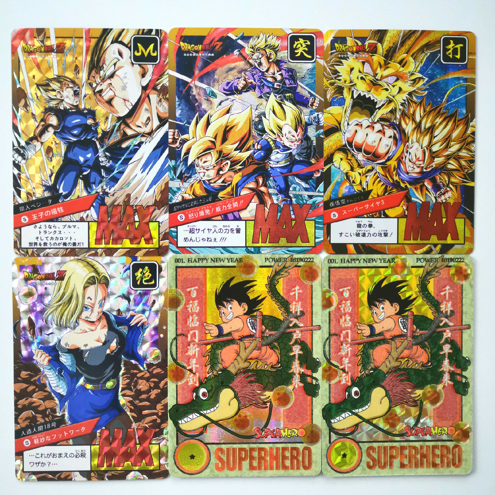 9 IN 1 Super Dragon Ball Limited To 50 Sets Heroes Battle Card Ultra Instinct Goku Vegeta Game Collection Anime Cards