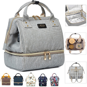 Image 1 - Fashion Mummy Maternity Diaper Bag Large Baby Bags For Mom Thermal Insulation Travel Nappy Chaning Backpack Stroller Organizer