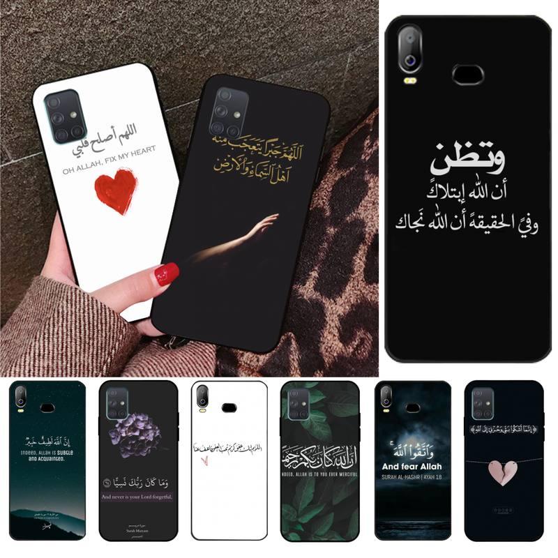 Muslim Islam Arabic Quran Islamic Quotes Soft Black Phone Case For Samsung A10 A20 A30 A40 A50 A70 A71 A51 A6 A8 2018