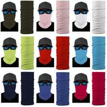 Пыленепроницаемый шарф однотонный тюрбан для головы лица шеи