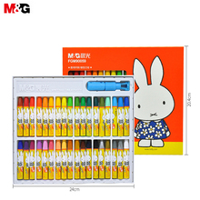 M&G Miffy Crayon. Oil Painting Stick.Childrens Art Brushes. Fine Arts, Learning, Painting. 12/18/24/36pcs. FGM90056/7/8/9