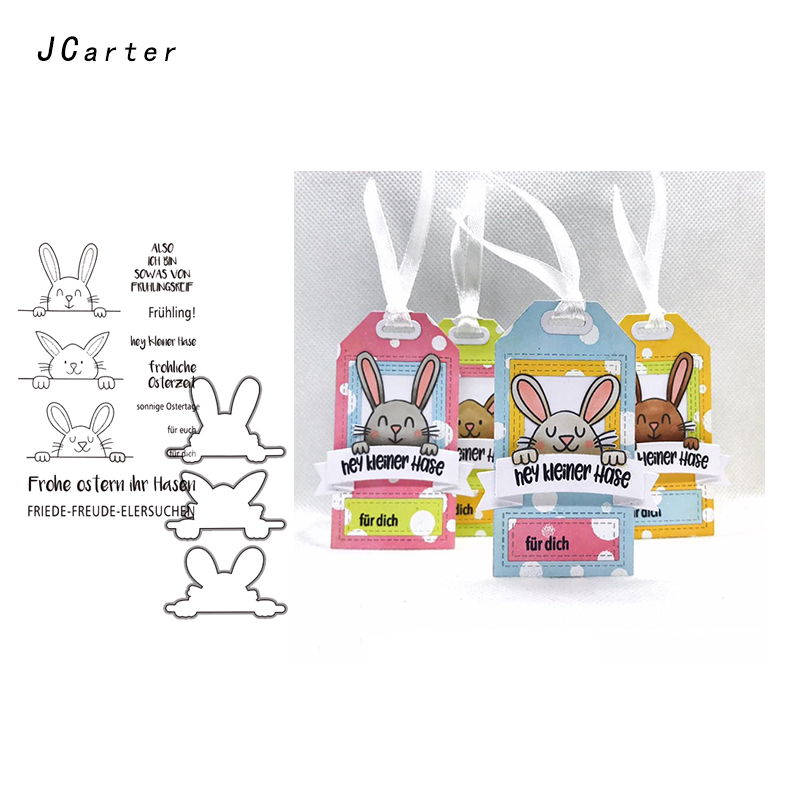 JC Metal Cutting Dies and Rubber Stamps Rabbit German for Scrapbooking Craft Dies Cut Stencil Card Making Album Sheet Decoration in Cutting Dies from Home Garden